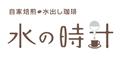 株式会社 北山物産