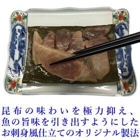 重石不使用の昆布締めなので、お魚の旨味をしかっりと味わえる